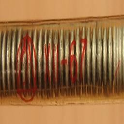 АВС-1-720