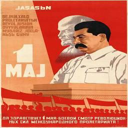 Да здравствует 1 мая - боевой смотр революционных сил международного пролетариата (1938 год)