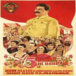 Принятие Сталинской конституции CССР - всенародный праздник