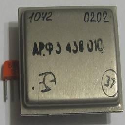 АРФ3-438-010