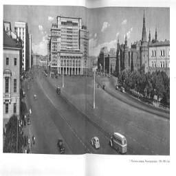 5. Манежная площадь. Реконструирована в 1935���8 годах