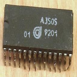 А3505