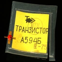 А594Б