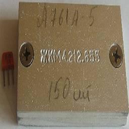 А761А-5