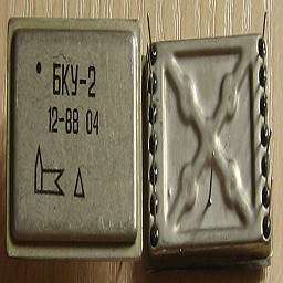 БКУ-2