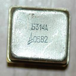 Б314А