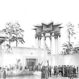Выставка достижений народного хозяйства СССР