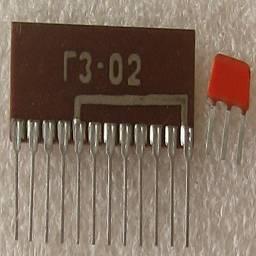 ГЗ-02