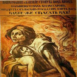 Гражданская война Плакаты белых