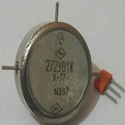 Гриф-272УВ1Ж