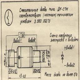 ДК-С7М