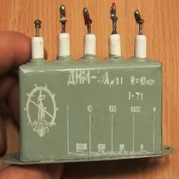 ДНМ-9А