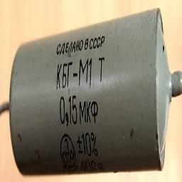 КБГ-М1 КБГ-М2