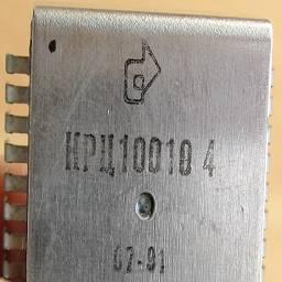 КРЦ100104