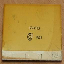 К04ХП006