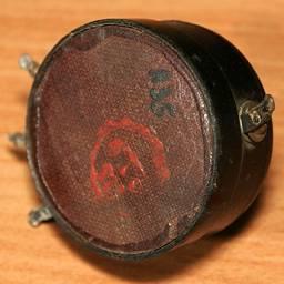 Неизвестный резистор 25