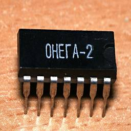 ОНЕГА-1 ОНЕГА-2 ОНЕГА-3 ОНЕГА-4
