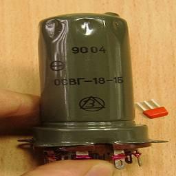 ОСВГ-18-1Б