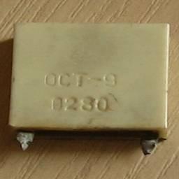 ОСТ-9