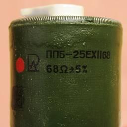 переменный резистор ППБ-25Е XII68 68ом 5%
