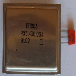 ПП003 РХ3-430-034