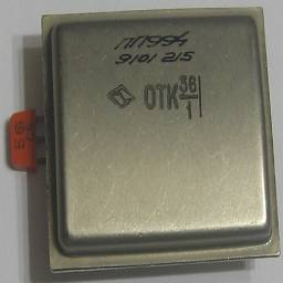 ПП994