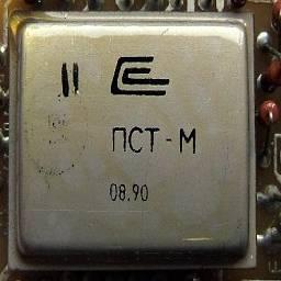 ПСТ-М