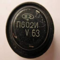П601-П602АИ