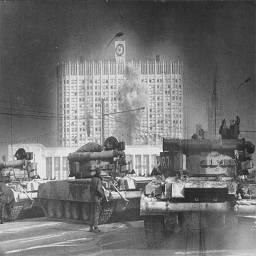 Развал Советского Союза