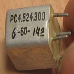 РЭС10 РС4-524-300