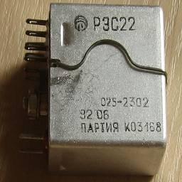 РЭС22 РФ4-523-025-2302
