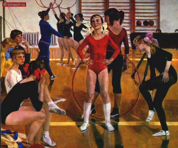 А. Сайкина. Детская спортивная школа. 1979 г.
