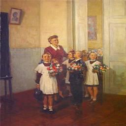 Александр Хаскелевич Кержнер  В первый класс.