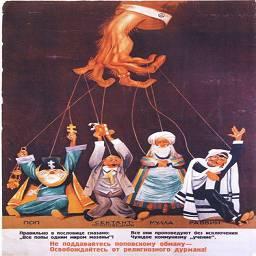 Советские антирелигиозные плакаты