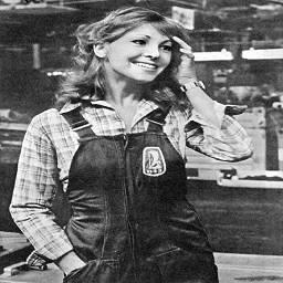 "Сотрудница ""ВАЗ"", 1981 г."