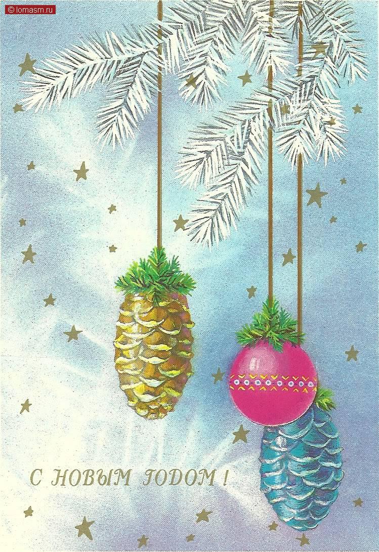 Шаблоны объемных открыток из бумаги для детей