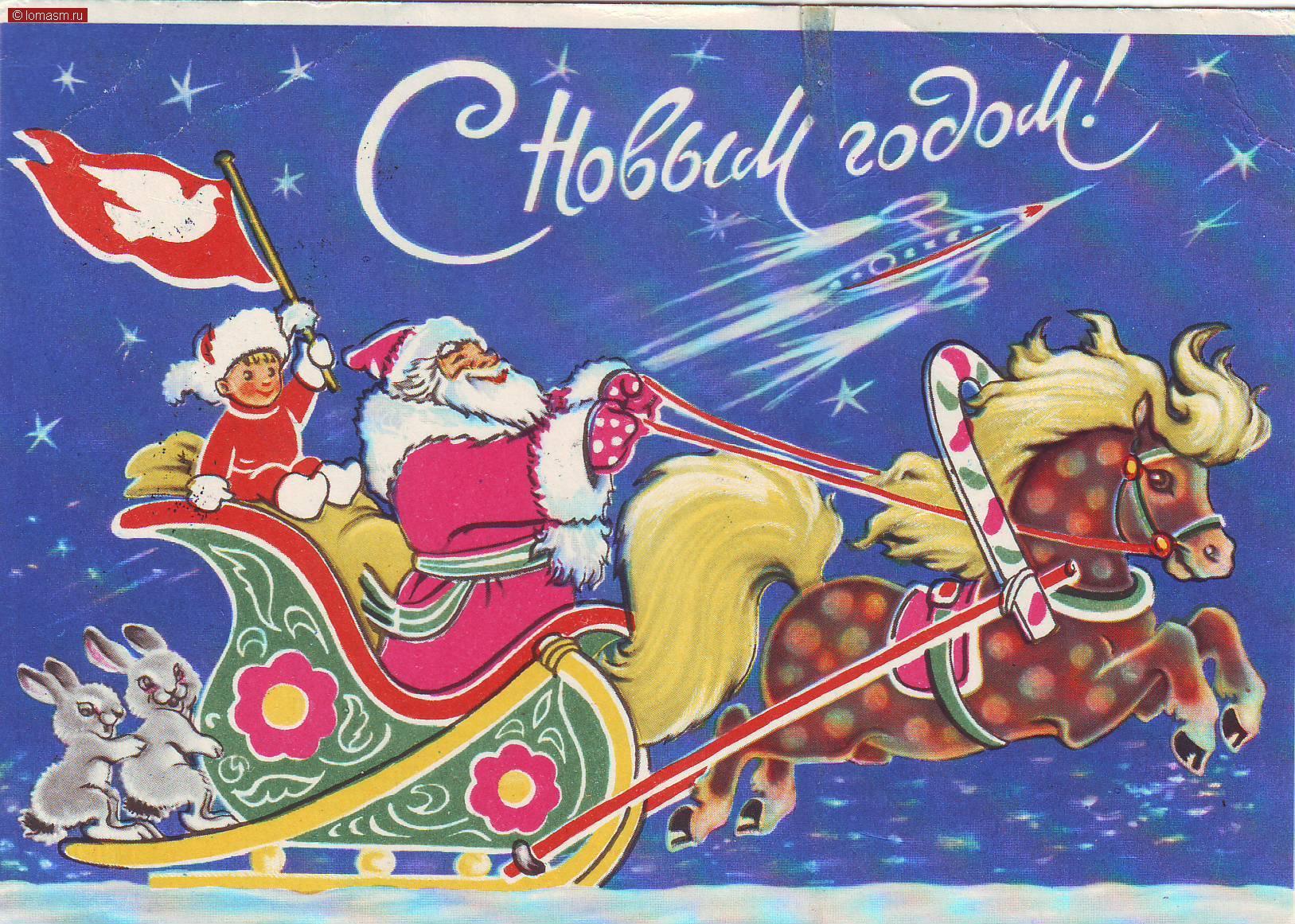 Фото открыток на новый год  карандашом