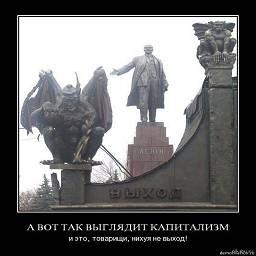 Стенгазета СОЮЗ-Маньяка