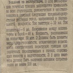 С1А-С1Е