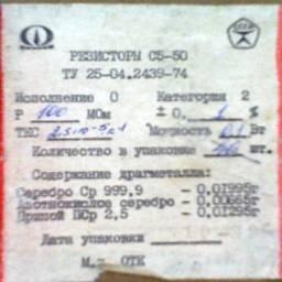 С5-50