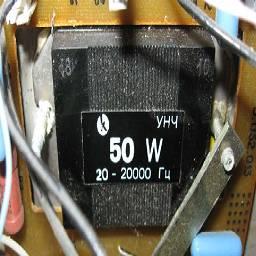 УНЧ 50W 20-20000 Гц