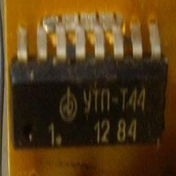 УТП-Т44