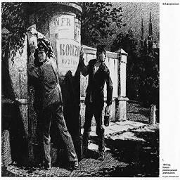 Ф. Э. Дзержинский - 1895 год. Начало революционной деятельности