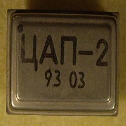 ЦАП-2