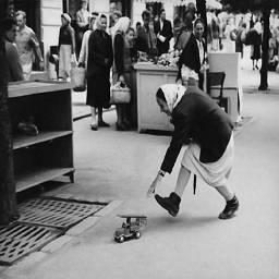 Харьков. Машинка укатилась, 1960 г.
