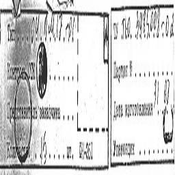 04ПМ17-01