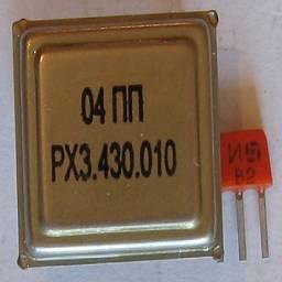 04ПП РХ3-430-010