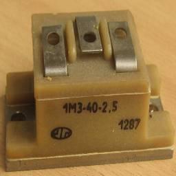 1М3-40-2 5