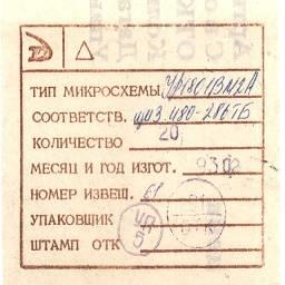 1801ая серия