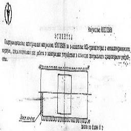 1810ая серия